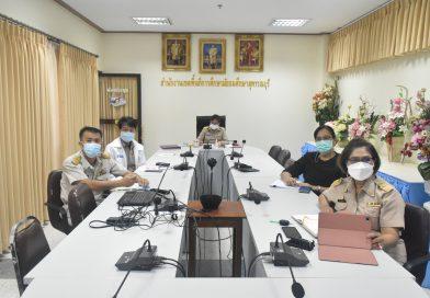 สพม.สุพรรณบุรี เข้าร่วมชี้แจงหลักเกณฑ์วิธีการประเมินวิทยฐานะฯ